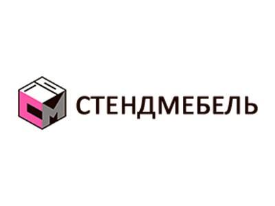 Мебельная фабрика «СТЕНДМЕБЕЛЬ»