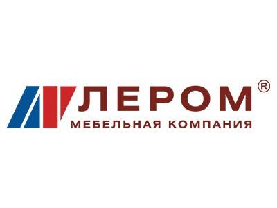 Мебельная компания «ЛЕРОМ»